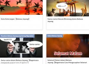 インドネシアのサイト
