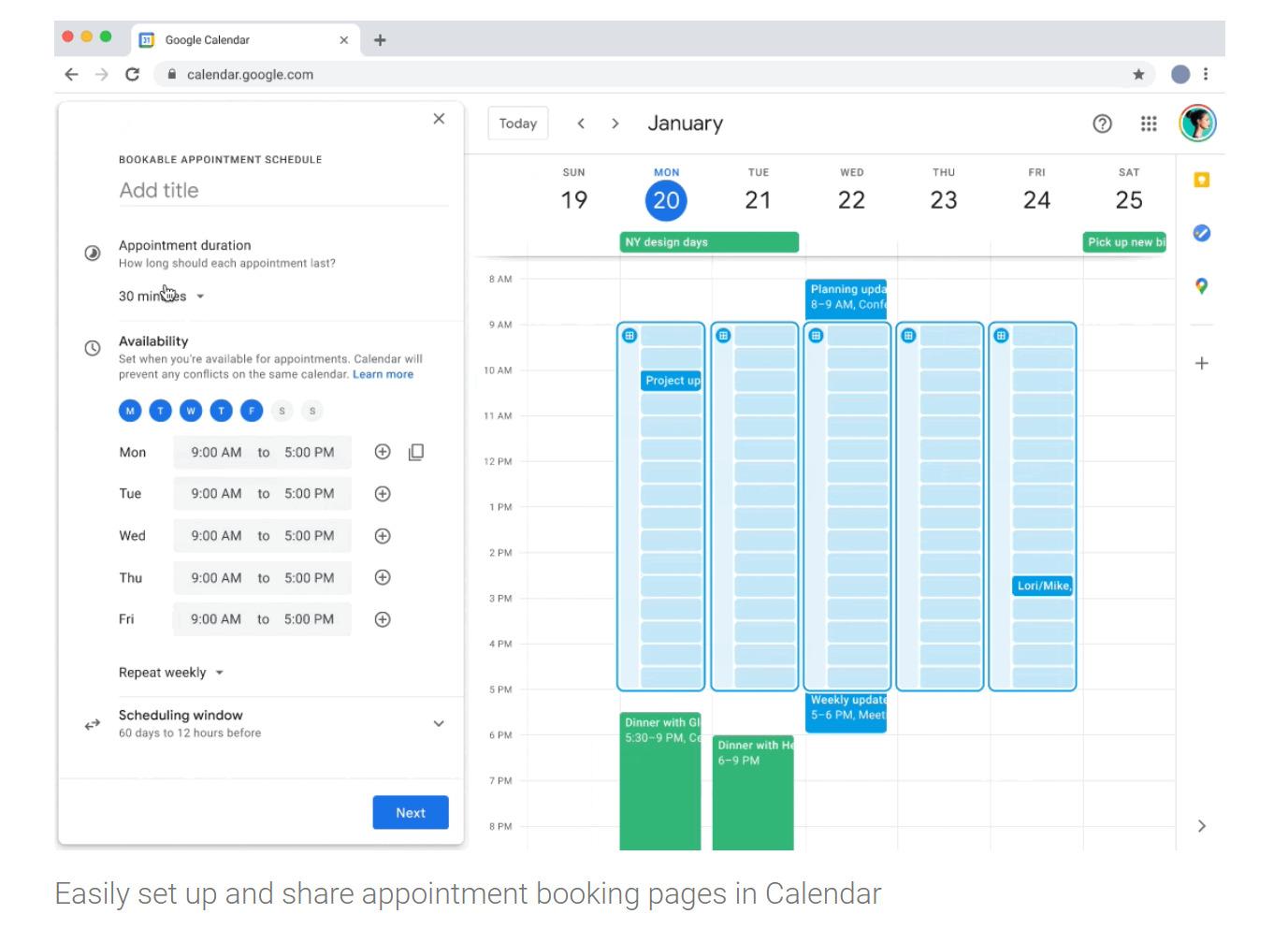 グーグルワークスペースの日程調整システム
