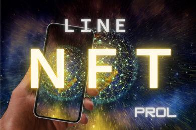 LINEのNFT